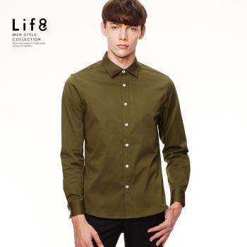 Life8-Formal 彈性舒適 簡約刺繡 長袖襯衫-卡其色/墨綠色/白色/藍色/黑色-11139