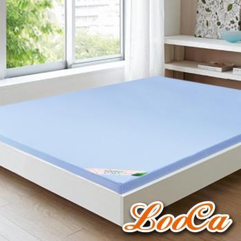 《天然5件組》LooCa美國抗菌七段式無重力紓壓乳膠床墊(雙人5尺)