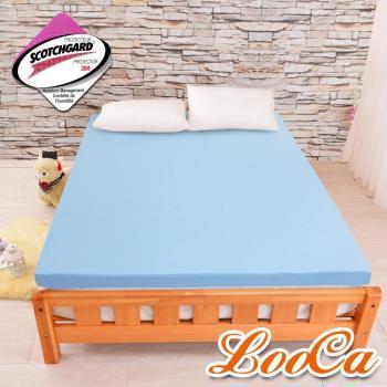 《天然4件組》LooCa吸濕排汗七段式無重力紓壓乳膠床墊(單大3.5尺)