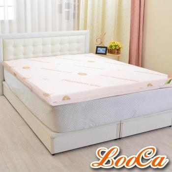 《天然5件組》LooCa旗艦七段式無重力紓壓乳膠床墊(雙人5尺)