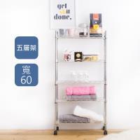 【時尚屋】[7GCG]岩木五層隙縫架7GCG-DM265免運費/DIY/層架