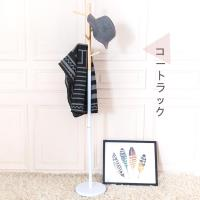 【時尚屋】[7GCG]藤井原木衣帽架7GCG-DH207免運費/DIY/衣帽架
