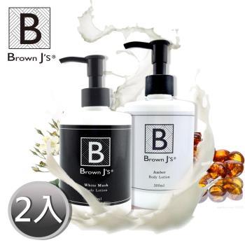 【Brown Js布朗傑斯】琥珀柔滑香氛+白麝香絲柔香氛 潤膚乳(玻尿酸+維它命E)(300ml)-兩入組
