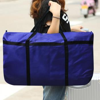 【美樂麗】105L 四色 大號90cm 耐重防水600D牛津布收納袋 搬家袋 旅行袋 x2入/組