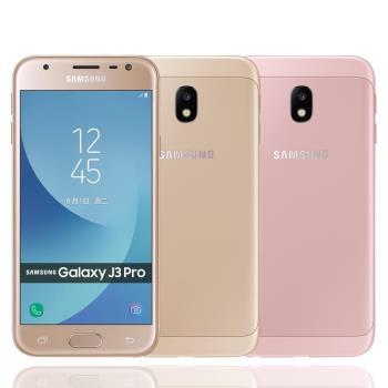 SAMSUNG Galaxy J3 Pro (J330) 5吋雙卡機