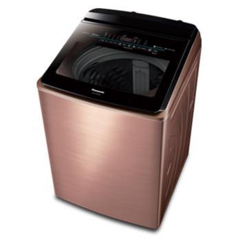 Panasonic國際牌22公斤變頻洗衣機(薔薇金)NA-V220EBS-B