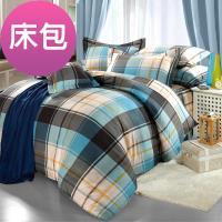 Novaya 卡西斯汀 絲光棉特大雙人三件式床包組 (藍)