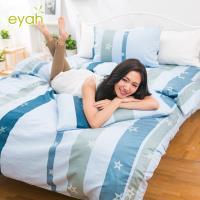 eyah宜雅 全程台灣製100%頂級精梳棉新式雙人兩用被-時尚簡約風
