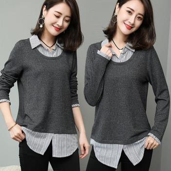 【麗質達人】QF18057灰色假二件式上衣(XL-5XL)