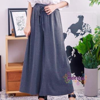現貨【魔法拉拉】百搭腰鬆緊綁帶棉質寬褲K616(百搭灰-厚棉)