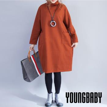 【YOUNGBABY中大碼】翻領不規則坑條大口袋長上衣/洋裝.共2色