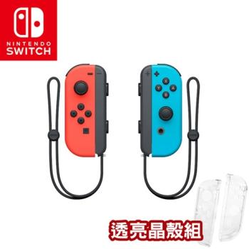 任天堂 Switch Joy-Con左右控制器-電光紅電光藍(台灣公司貨)+晶透保護殼(KJH-SWITCH-007)