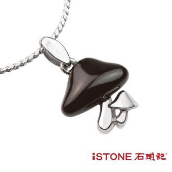 石頭記 童話故事 黑瑪瑙項鍊 小磨菇