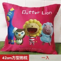 【奶油獅】總動員系列~台灣製造~專利全彩立體印刷方形抱枕(桃紅)(一入)