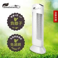 Ionic Extreme家用除PM2.5空氣淨化機 X6 PLUS (三色)