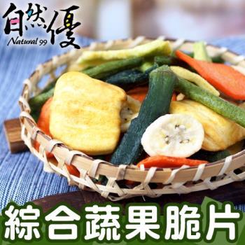 自然優 綜合蔬果脆片70g*6包