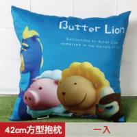 【奶油獅】總動員系列~台灣製造~專利全彩立體印刷方形抱枕(藍)(一入)