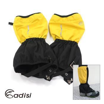 ADISI 3-Layer通用型防水透氣綁腿AS16018 / 城市綠洲(登山綁腿.登山露營用品)