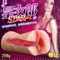 Star girl 星女郎 3D立體潮紅陰道模擬自慰器 06畢比