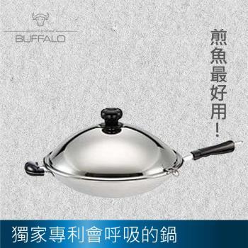 牛頭牌 雅登Classic單柄炒鍋35cm