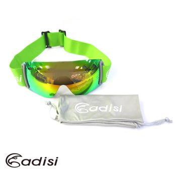 ADISI 女款輕量無框雪鏡AS15222 / 城市綠洲(護目鏡、滑雪鏡、生存遊戲、登山旅遊)