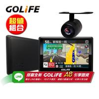 GOLiFE GoPad 5S 多功能智慧Wi-Fi 5吋聲控導航平板機+R20防水倒車顯影鏡頭(送USB鋼鐵小風扇)