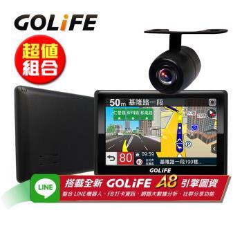 GOLiFE GoPad 5S 多功能智慧Wi-Fi 5吋聲控導航平板機+R20防水倒車顯影鏡頭(超值組合)