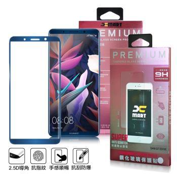 Xmart Huawei 華為 Mate 10 Pro 6吋 超透滿版 2.5D 鋼化玻璃貼-藍色