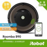 【買就送冰沙隨身果汁機雙杯組】美國iRobot Roomba 890 wifi掃地機器人 總代理保固1+1年
