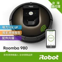 限時7折up 美國iRobot Roomba 980智慧吸塵+wifi掃地機器人 總代理保固1+1年 買就送原廠三腳邊刷3支 登入再送原廠耗材
