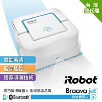 【買就送冰沙隨身果汁機雙杯組】美國iRobot Braava Jet 240 擦地機器人 總代理保固1+1年
