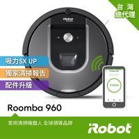 【買就送冰沙隨身果汁機雙杯組】美國iRobot Roomba 960 智慧吸塵+wifi掃地機器人 總代理保固1+1年 登入再送原廠耗材