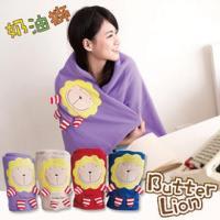 奶油獅 正版授權-台灣製造-舒適輕柔造型毯(1入)-紫(可當暖手枕)