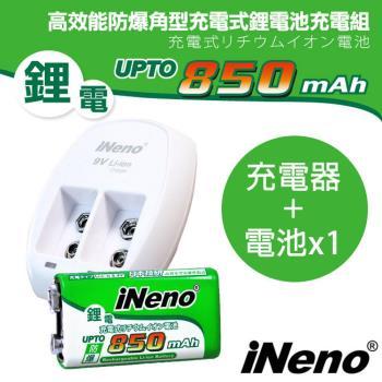 充電器通過台灣BSMI認證。