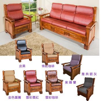 【CLEO】全開式拉鍊 防潑水緹花布/乳膠皮 沙發坐靠墊(3入)