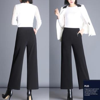 SCL 高腰服貼優雅寬管女裝西褲 M~3L  B1753