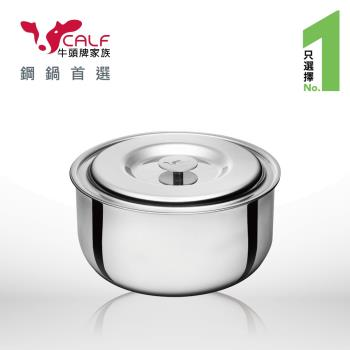 Calf小牛 不銹鋼料理鍋22cm (3.8L)
