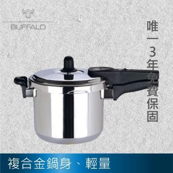 牛頭牌 WONDER CHEF 快鍋6.5L