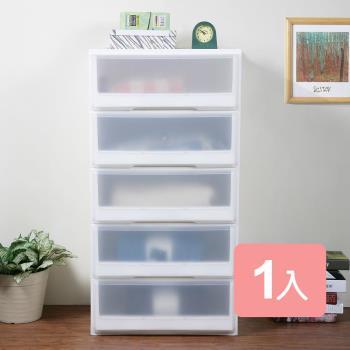 《真心良品x樹德》平面方塊積木5抽免組裝收納櫃1入