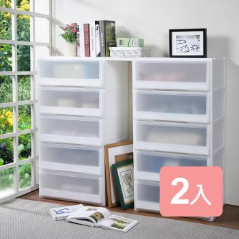 《真心良品x樹德》平面方塊積木5抽免組裝收納櫃2入(贈連接板)
