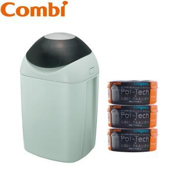 日本Combi Poi-Tech 尿布處理器