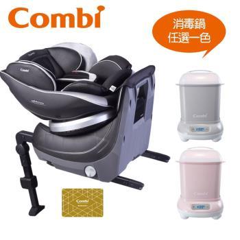 日本Combi Neroom Isofix 旋轉式汽車安全座椅
