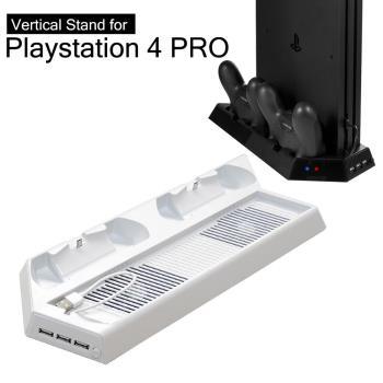 PS4 PRO主機專用直立架含雙手把坐充及散熱風扇白 (KJHPS4PRO-03)
