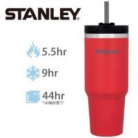 【美國Stanley】冒險系列手搖飲料吸管杯0.88L-寶石紅