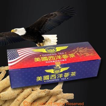 《瀚軒》嚴選美國西洋蔘茶 (3g*50包)