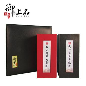 御上品 文山翡翠烏龍茶75gx 2盒