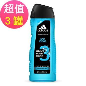 adidas愛迪達 男用三效潔顏洗髮沐浴露(品味透涼)x3罐(400ml/罐)