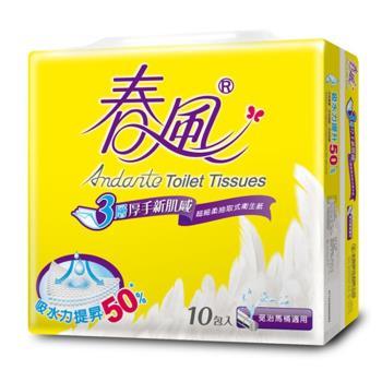 【春風 三層】超細柔抽衛生紙(100抽*10包*7串/箱)