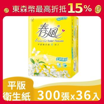 春風 超細柔平版衛生紙(300張*6包*6串/箱)