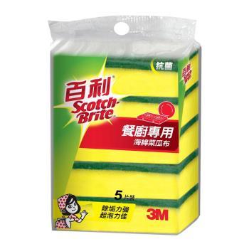3M 百利餐廚專用海綿菜瓜布一般型5入